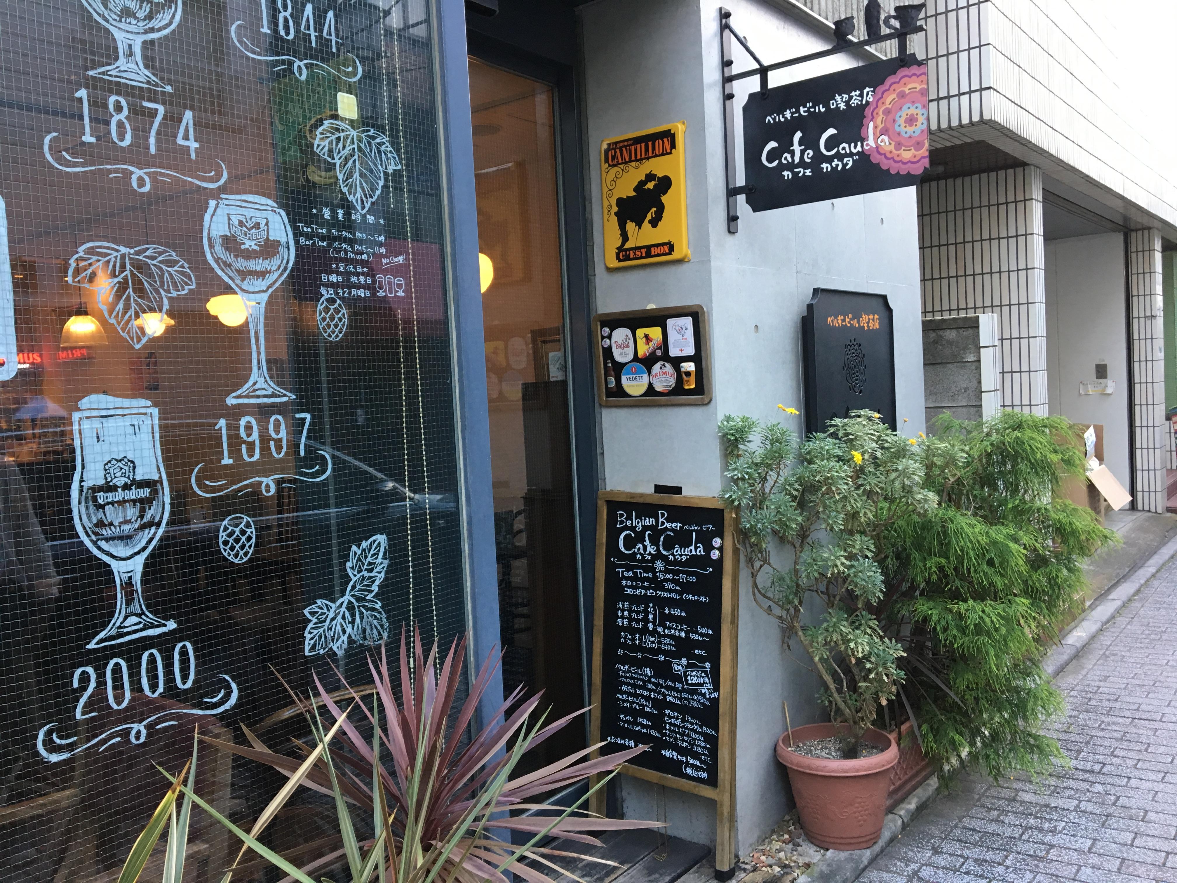 カフェ カウダ Cafe Cauda