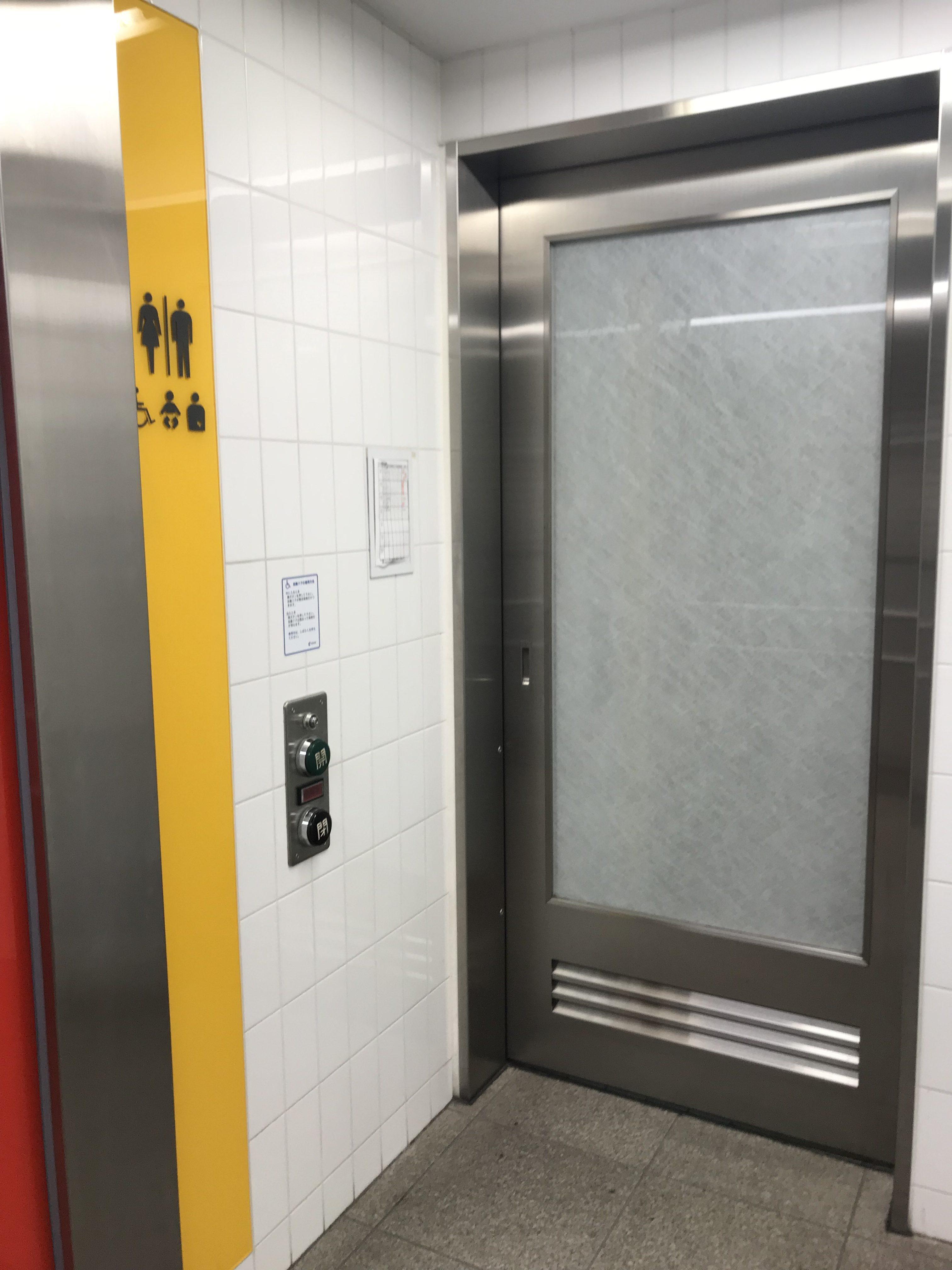 新桜台駅に誰でもトイレがありました!