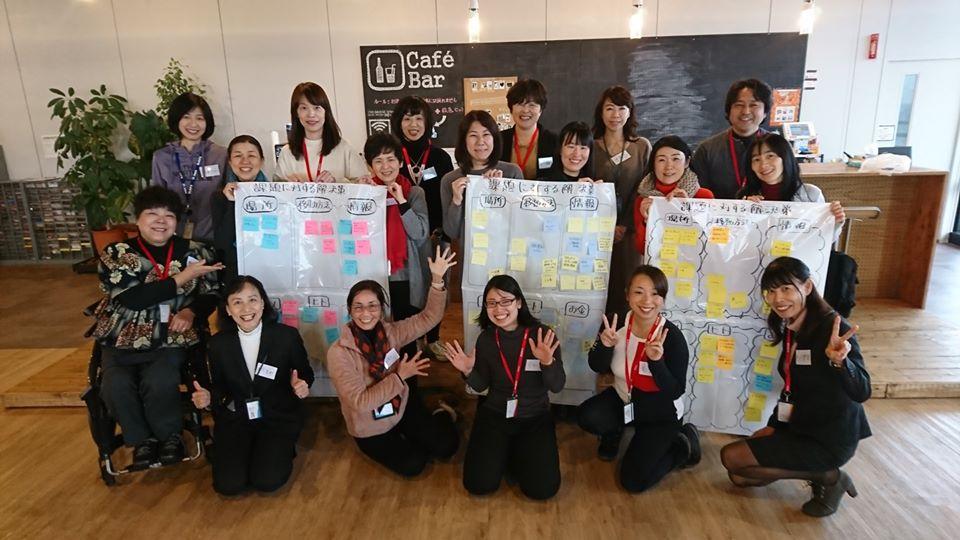 「要介護者を中心に誰もが外出・旅を楽しめるファミリーマップ&ロードマップ作成ワークショップ」を開催しました!