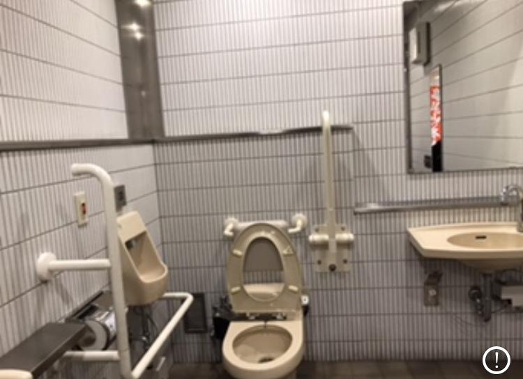 上北沢駅 誰でもトイレ