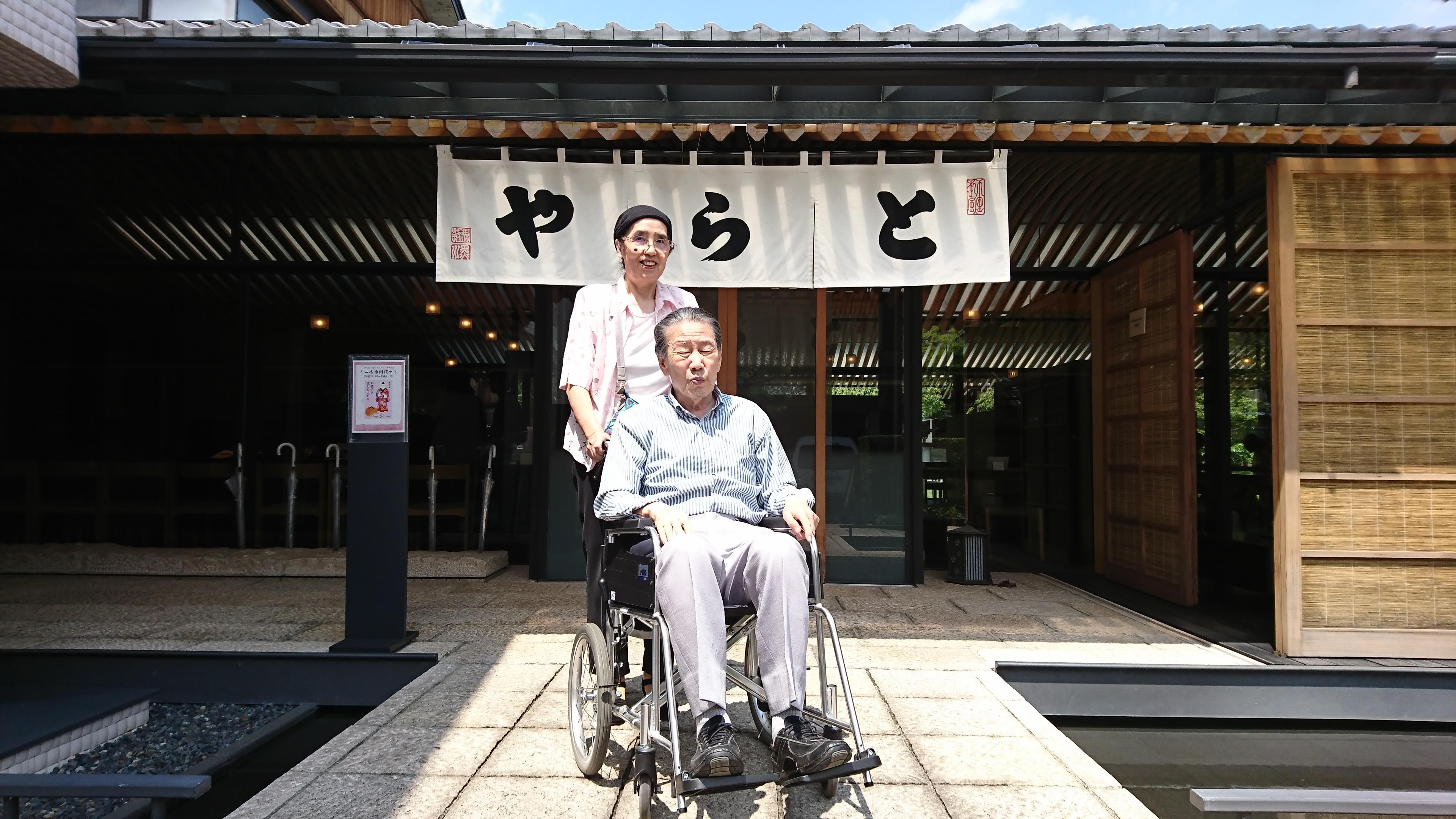 車椅子で京都の虎屋菓寮で抹茶をいただいてきました!